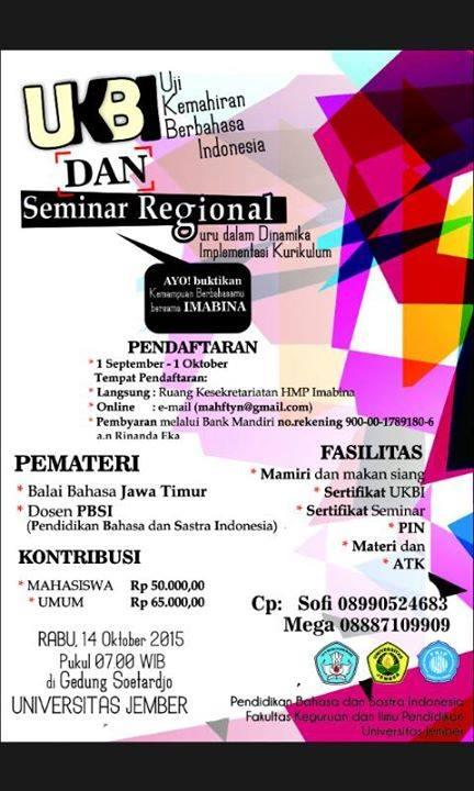 Tes UKBI (Uji Kemahiran berbahasa Indonesia 2015) dan Seminar Regional 'Guru dalam Dinamika Implementasi Kurikulum'